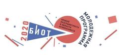КОНКУРС НАУЧНО-ИССЛЕДОВАТЕЛЬСКИХ РАБОТ МОЛОДЫХ УЧЕНЫХ В РАМКАХ 24-Й МЕЖДУНАРОДНОЙ ВЫСТАВКИ «БЕЗОПАСНОСТЬ И ОХРАНА ТРУДА-2020»