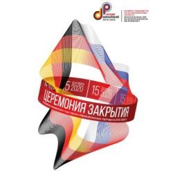 11 ноября 2020 года  —  РОССИЙСКО-ГЕРМАНСКАЯ НАУЧНО-ОБРАЗОВАТЕЛЬНАЯ ВИРТУАЛЬНАЯ ВЫСТАВКА