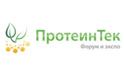 «ПРОПРОТЕИН-2021», ФОРУМ И ВЫСТАВКА