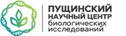 VII ПУЩИНСКАЯ ШКОЛА-КОНФЕРЕНЦИЯ «БИОХИМИЯ, ФИЗИОЛОГИЯ И БИОСФЕРНАЯ РОЛЬ МИКРООРГАНИЗМОВ»